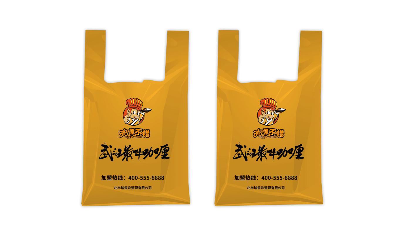 咖喱不错包装设计中标图1