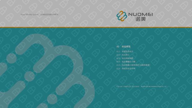 诺美(VI)VI设计入围方案0