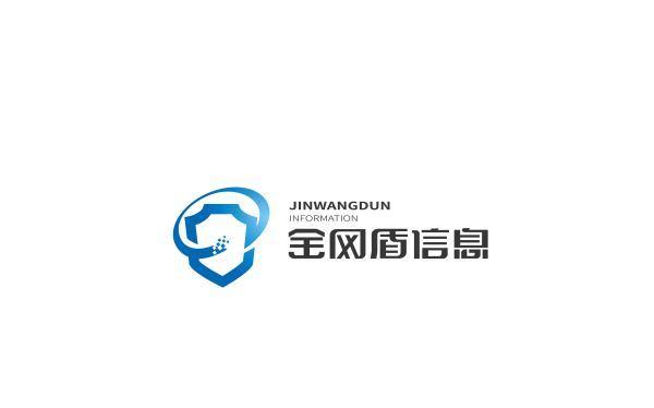金网盾科技logo设计