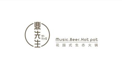 鼎先生音樂火鍋logo設計