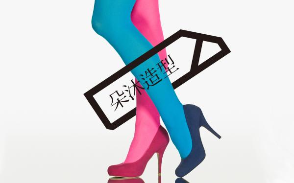 美妆造型品牌标志设计
