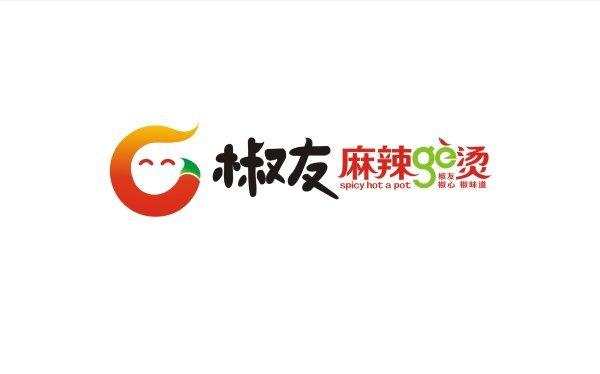 椒友麻辣烫餐饮行业logo设计