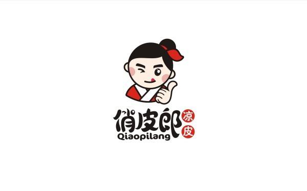俏皮郎凉皮小吃logo设计