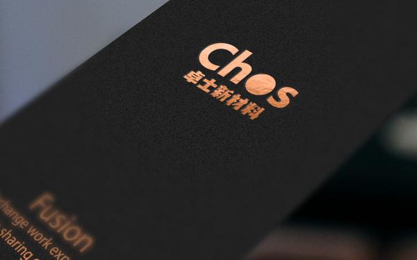 新材料行业品牌标志设计
