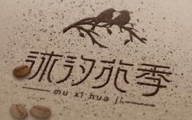 咖啡行业logo