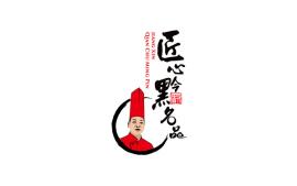 餐饮品牌创始人形象logo设计