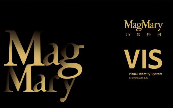 Mag Mary高端女性服装品牌VI