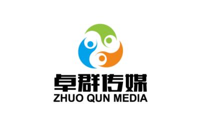 云南卓群文化传播有限公司,简称...