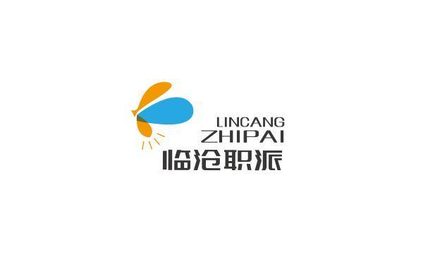 临沧职派logo设计