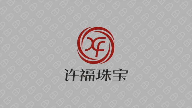 许福珠宝LOGO设计入围方案4