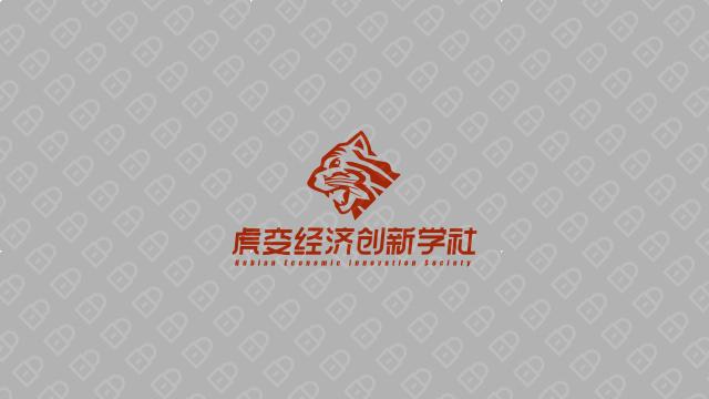虎变经济创新学社LOGO设计入围方案1