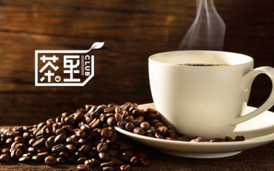 咖啡与茶LOGO/VI 设计