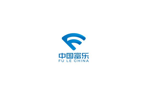 中國富樂logo設計