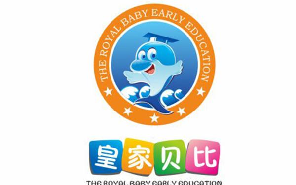皇家baby早教中心LOGO设计