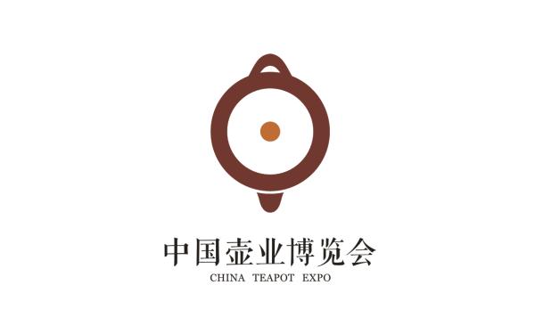中国壶业博览会LOGO设计