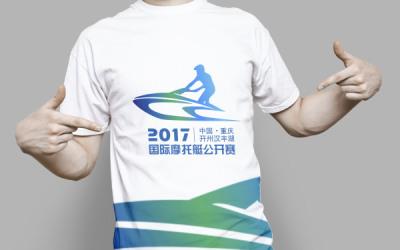 国际摩托艇公开赛logo设计