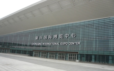 重庆国际博览中心标识制作