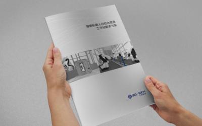 三佑科技 公司样本设计