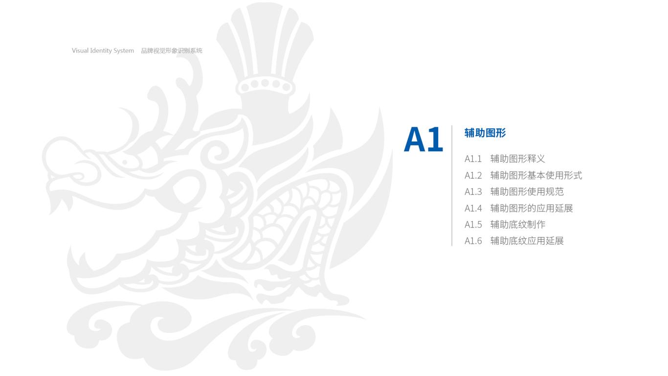 科宏嘉业VI设计中标图3