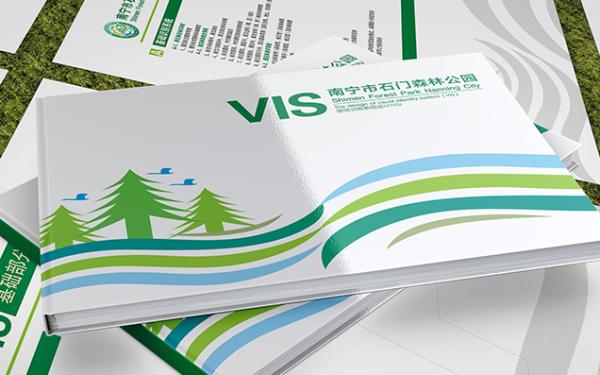 南宁市石门森林公园LOGO/VI设计