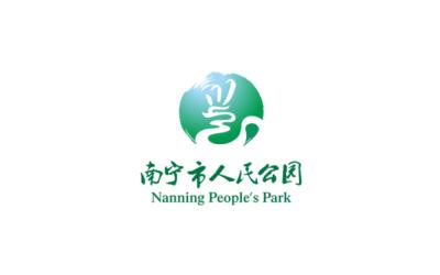 广西南宁人民公园VI设计