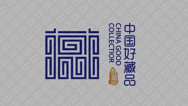 中国好藏品LOGO设计入围方案2