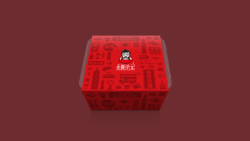 老翻茶记包装乐天堂fun88备用网站