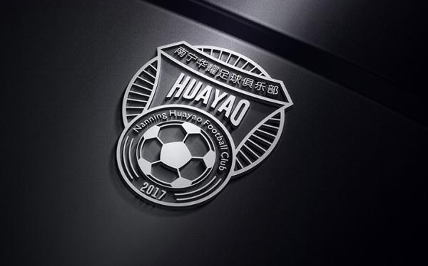 华耀足球俱乐部LOGO设计