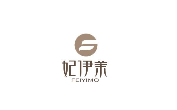 妃伊茉logo设计