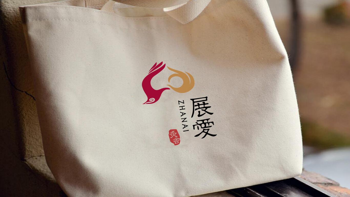 展爱灸舍餐饮品牌LOGO万博手机官网中标图3