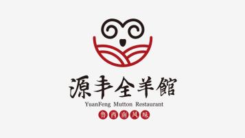 源丰全羊馆LOGO乐天堂fun88备用网站