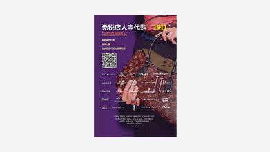 楠姐姐代购公司宣传页乐天堂fun88备用网站