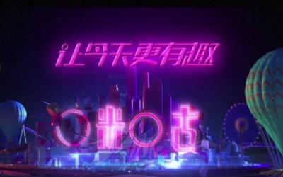 中国移动咪咕APP宣传片设计