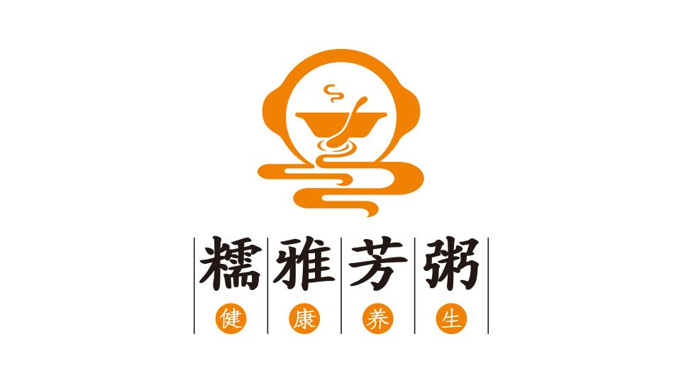 15 灵感 17 方案 3 团队 糯雅芳粥logo设计 由客户江阴市云轩餐饮管理