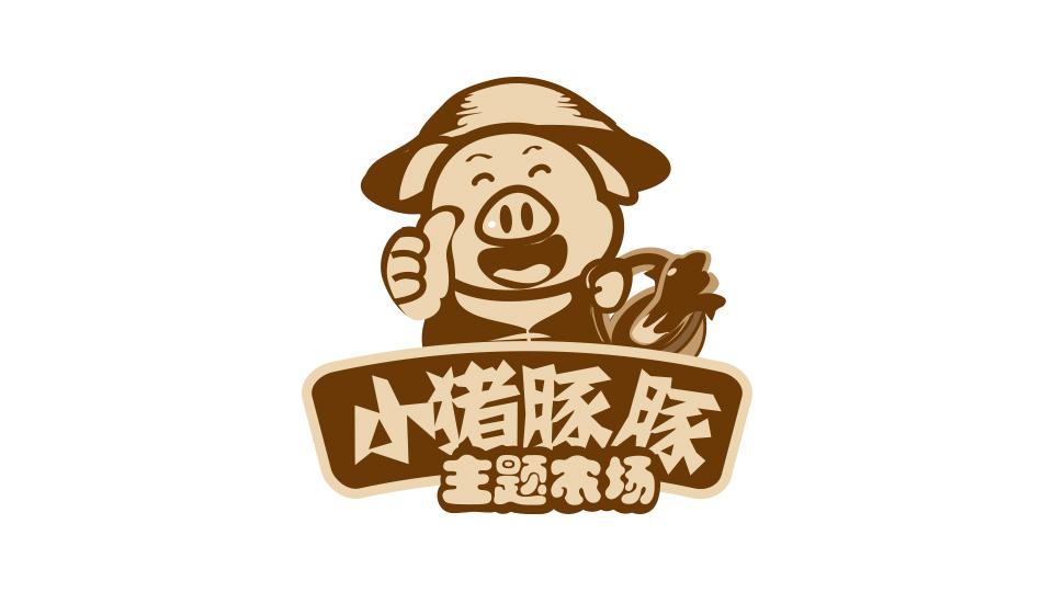 小猪豚豚LOGO设计