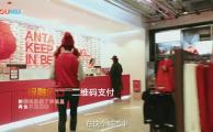 工商银行融E行APP宣传片实拍版