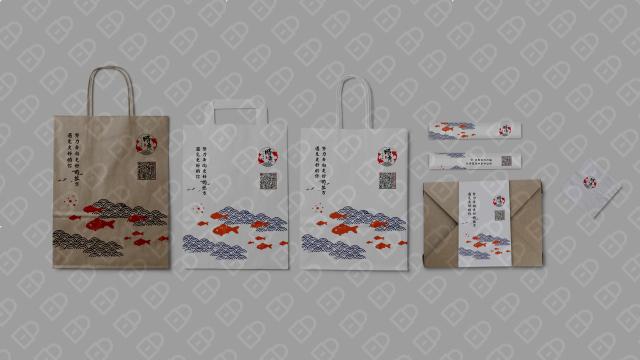 晴彦日式简餐包装设计入围方案1