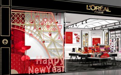 欧莱雅-新年橱窗设计