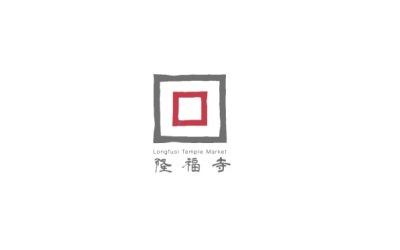 北京隆福寺整合修改推广方案-海...