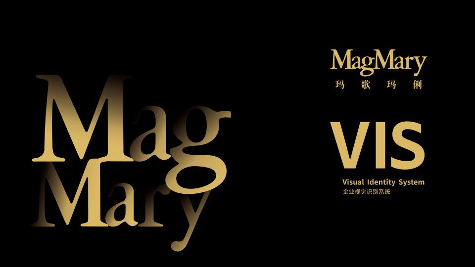 Mag MaryVI设计