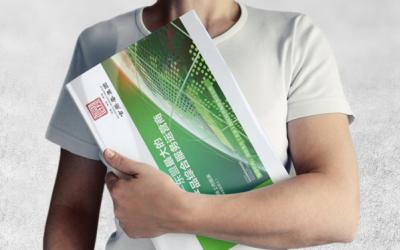 古鼎香農產業投資集團手冊設計