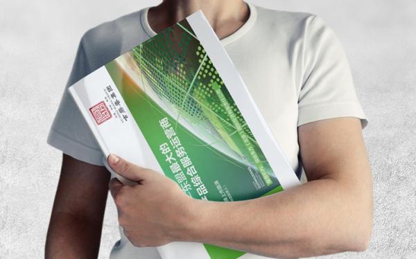 古鼎香农产业投资集团手册设计