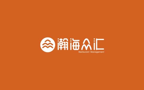 瀚海眾匯logo設計