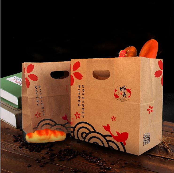 晴彦日式简餐包装设计中标图0