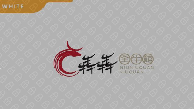 犇犇全牛火锅品牌LOGO设计入围方案2