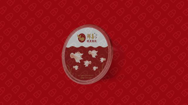 鲜喜纸皮馄饨包装设计入围方案0