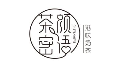茶顏密語LOGO設計