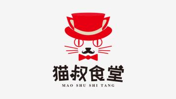 貓叔食堂LOGO設計