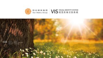 阳光传媒VI设计