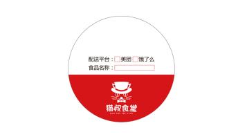 猫叔食堂包装乐天堂fun88备用网站